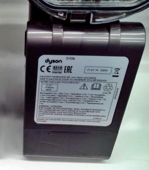 Dyson V6 Akku wechseln