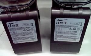 Dyson Ersatzakku für V6 kabellose Staubsauger: Akkumodelle  sv03 und sv06